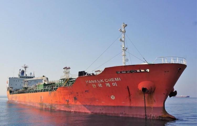 L'Iran relâche un pétrolier sud-coréen saisi en janvier 2021