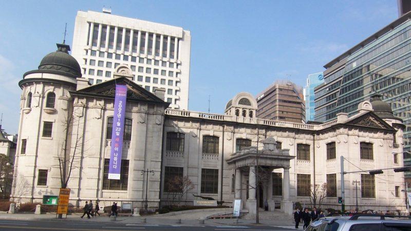 Première hausse des taux d'intérêt en Corée du Sud,  depuis le début de la crise du Covid-19