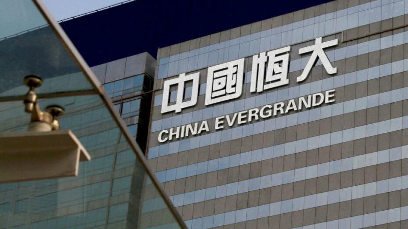Au bord de la faillite, le géant chinois de l'immobilier Evergrande essaye de rassurer